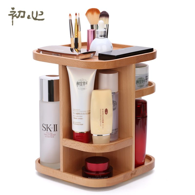 Gohide A Wooden 360 Degree Rotating Cosmetic Storage Box Dressing