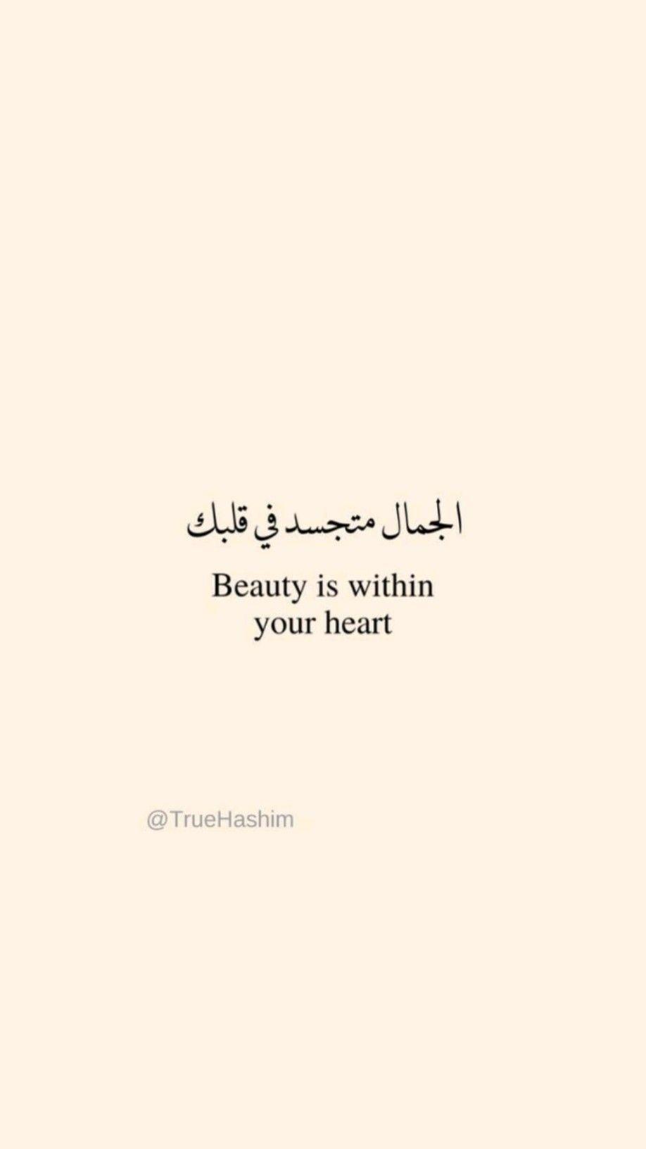 reminder quran