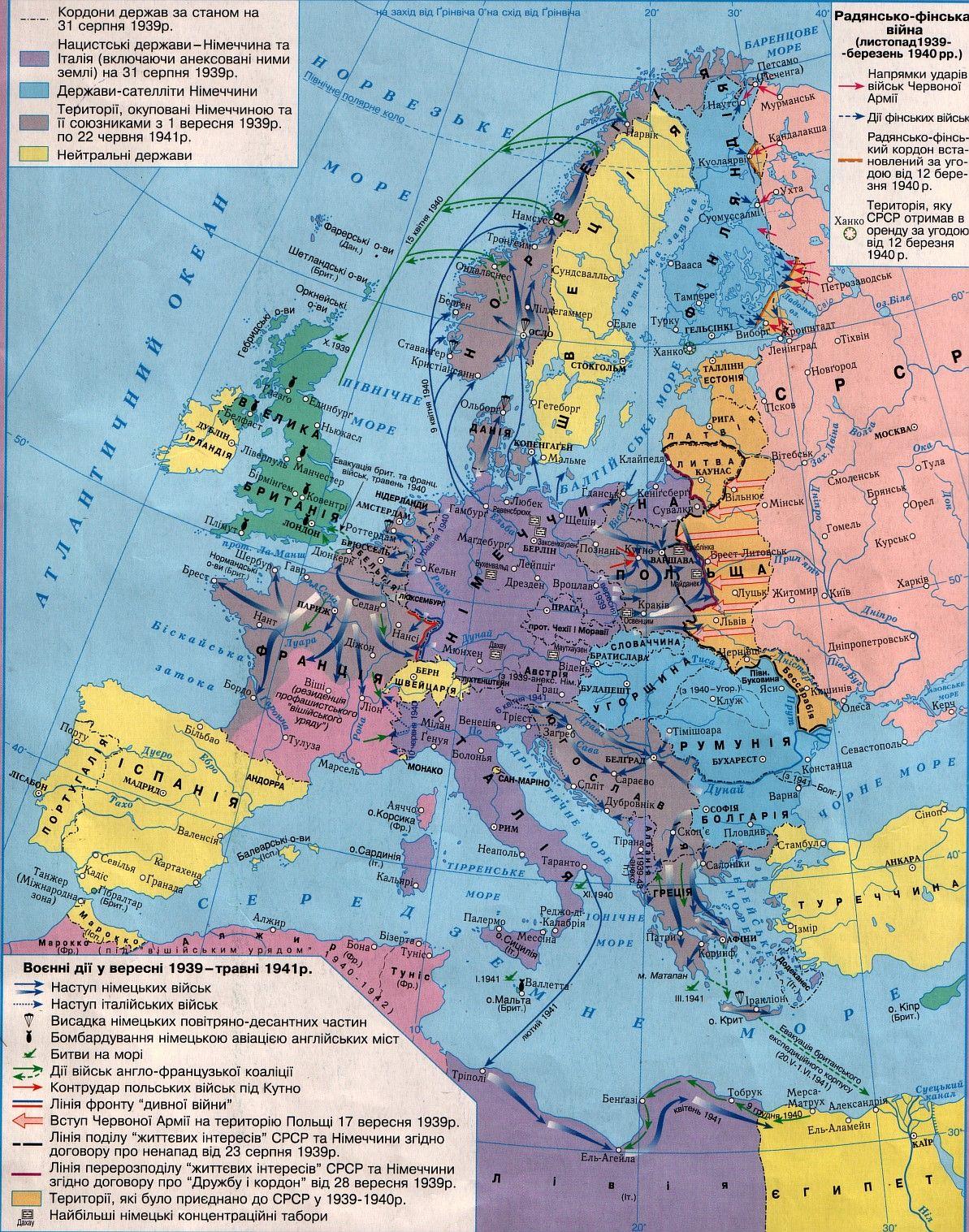 2 Ya Mirovaya Vojna Evropa 1939 1941 Karta 1 Karta Mirovaya