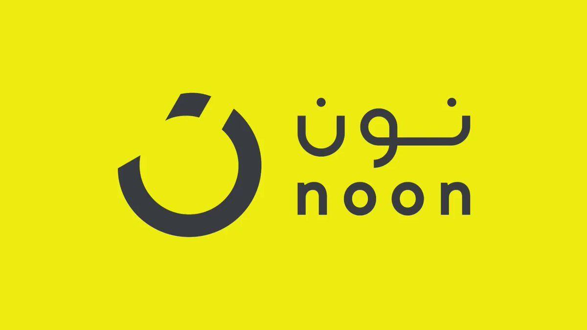 عائشة تحب الزين باستخدام كود زين خصم من 20 إلى 100 على مستلزمات الزين والجمال بأكثر من 100 نو نها على هلا نون Company Logo Tech Company Logos Logos