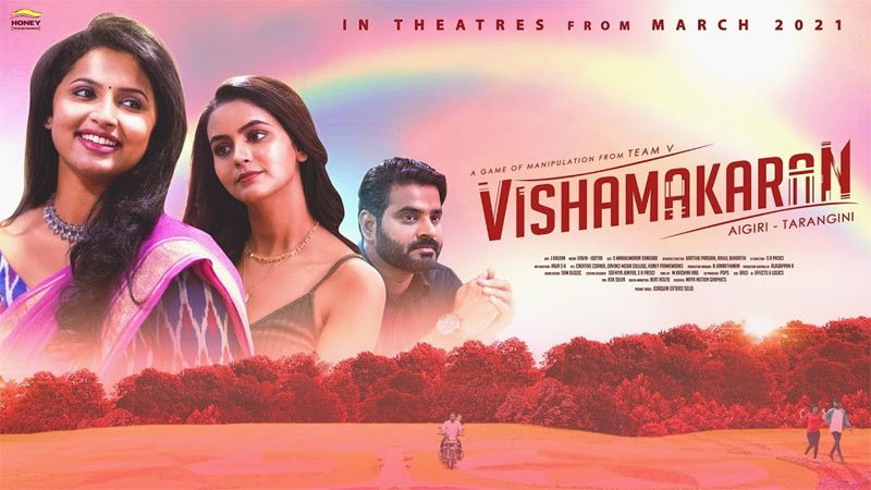 Vishamakaran – Official Trailer