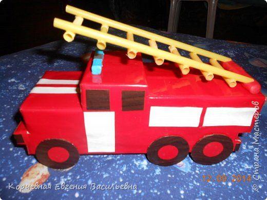 Пожарная машина сделать своими руками 311