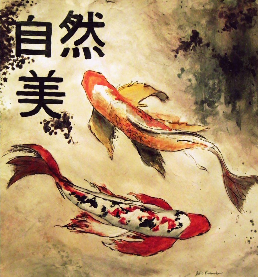 Traditional Chinese Watercolor Style Koi Tattoo Koi Tattoo Koi Fish Tattoo Coy Fish Tattoos
