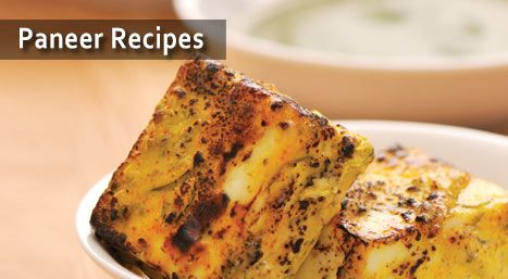 Popular indian bread recipe made with potato and pomegranate by chef popular indian bread recipe made with potato and pomegranate by chef sanjeev kapoor use sanjeev kapoors gas oven tandoor for better results forumfinder Image collections