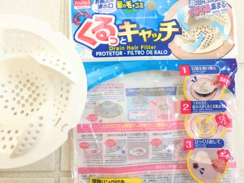 ダイソーの くるっとキャッチ がお風呂掃除革命 で我が家のマストアイテムに 風呂掃除 掃除 ダイソー