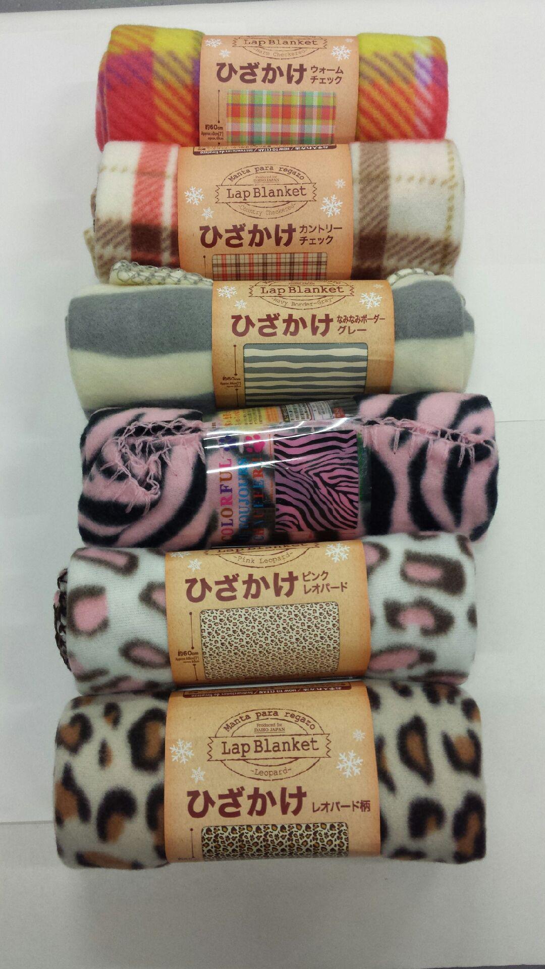 Warm Fleece Blankies In Many Cute Designs Size: X
