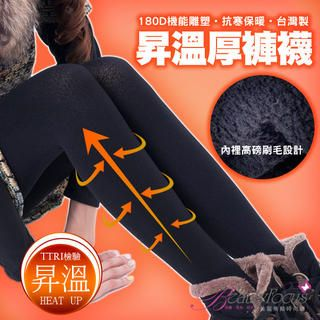 Buy 'Beauty Focus – Fleece-Lined Shaping Leggings' with Free International Shipping at YesStyle.com. Browse and shop for thousands of Asian fashion items from Taiwan and more!