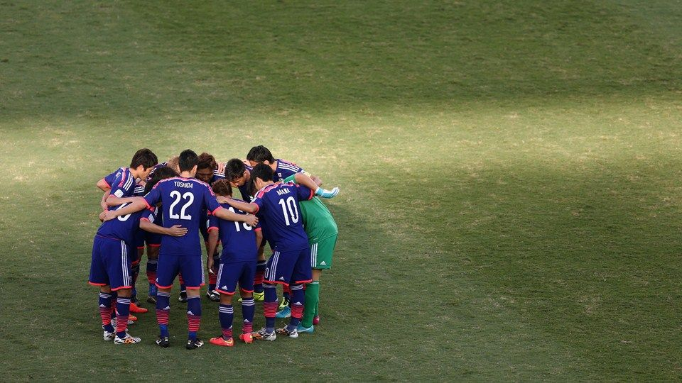 The Japanese Team Huddle Fifa World Cup Fifa World Cup