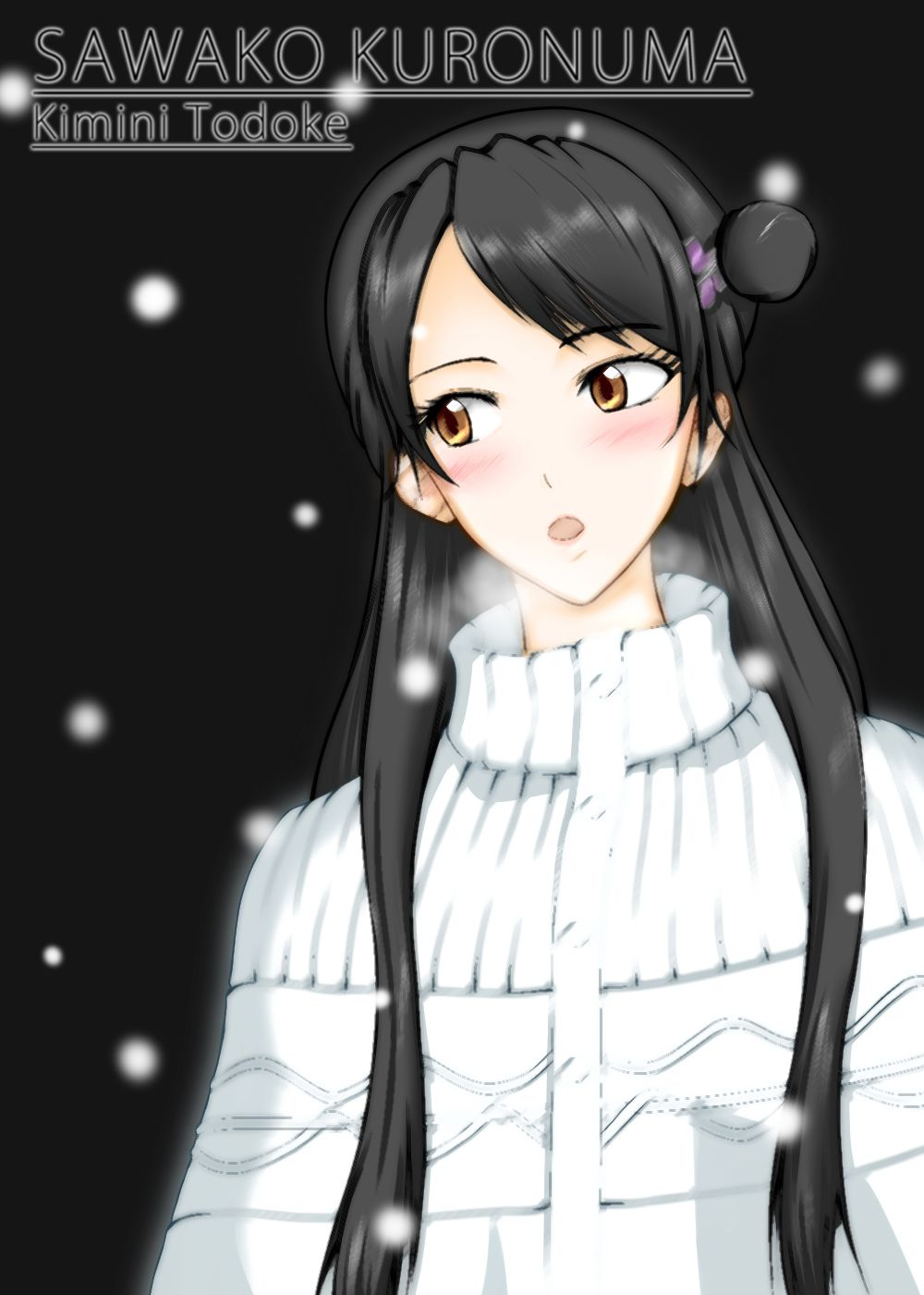 Sawako kiminitodoke Fan Art Anime Pinterest Kimi