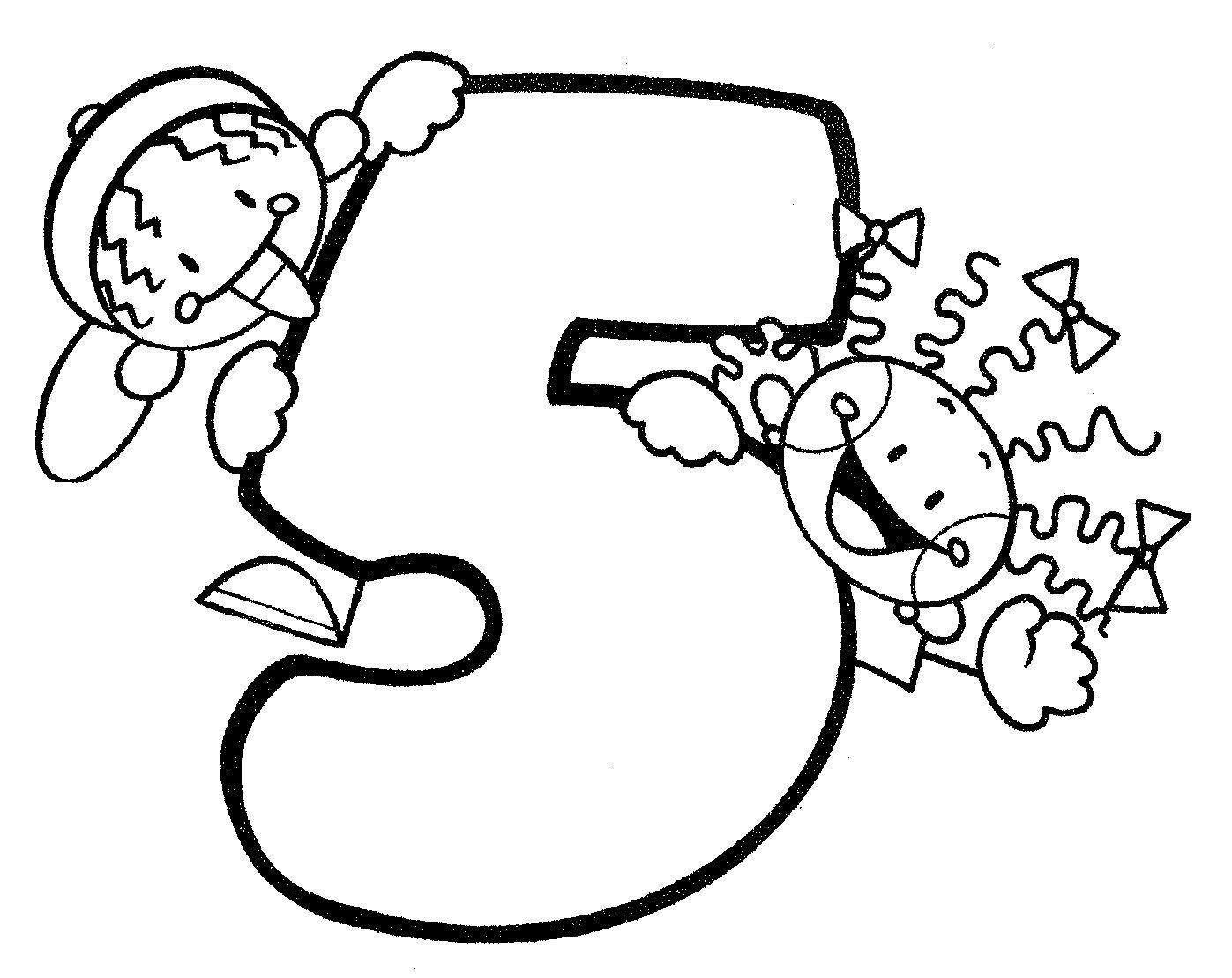 Numero 13 Para Colorear: Material Didáctico Para Niños. El Número Cinco, 5. Para