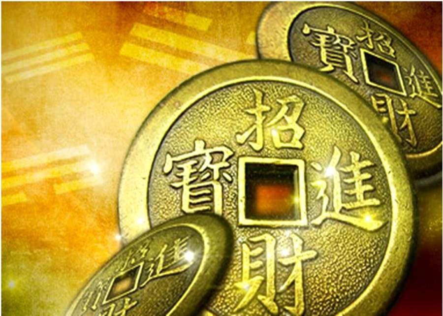 El I Ching También Conocido Como El Yi Jing Yi King Y I Ging El Libro De Los Cambios O Más Exactamente Clásic I Ching Numerology Numerology Calculation