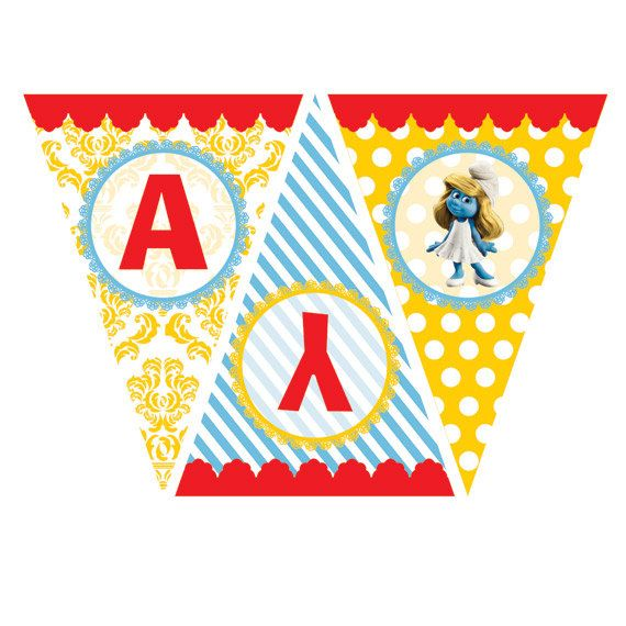 Smurfs happy birthday banner flags you print avanies - Bandiera inglese stampabile ...