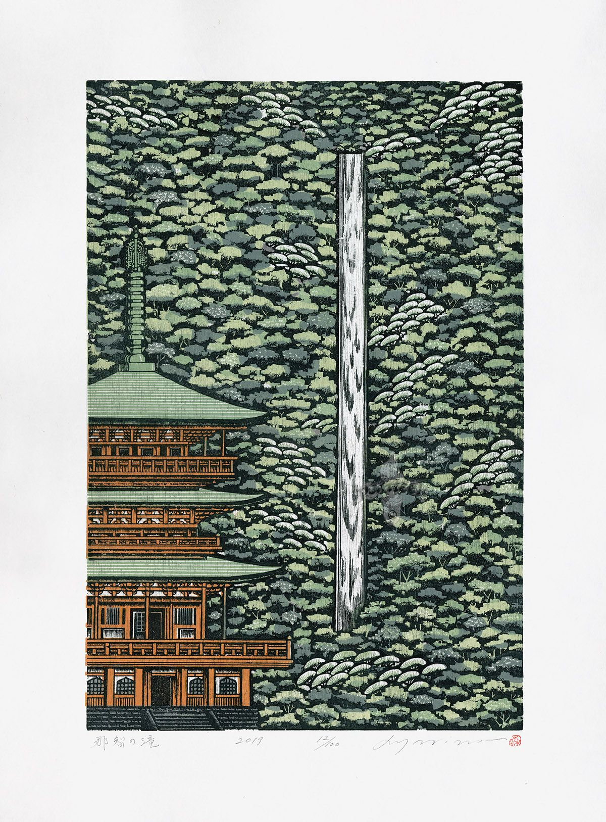 Nachi Falls 2019 12 100 23 By 16 5 8 Inches Signed In Pencil And