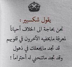 Pin By Mohamed Ahmed On اقوال مأثورة Words Quotes Life Quotes Quotations