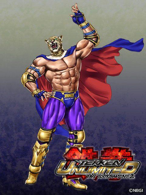 Kotobukiya Tekken Tag Tournament 2 King Tekken Tag Tournament 2 Street Fighter Tekken Bandai Namco Entertainment