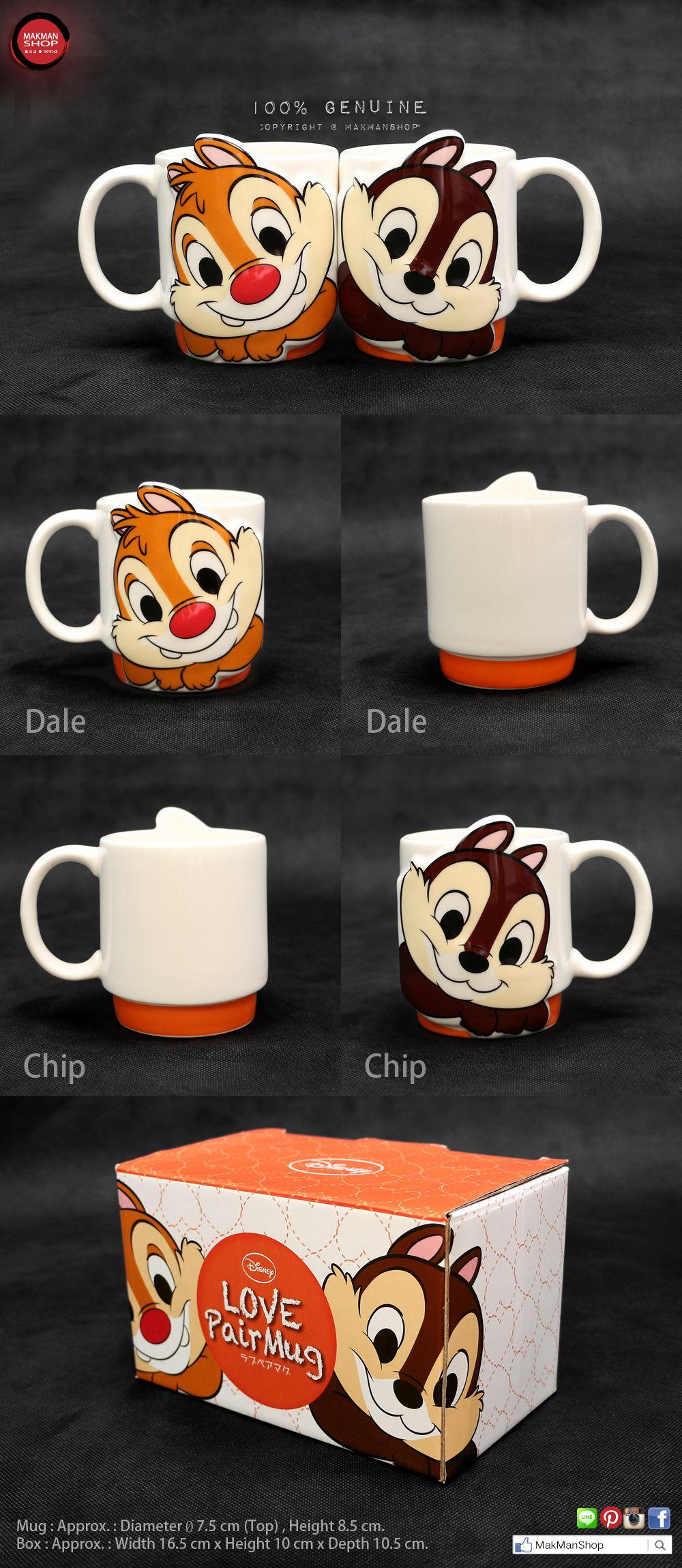 Dale Ceramics Disney Part Chipamp; Friends Orange Face Color SUzVqMp