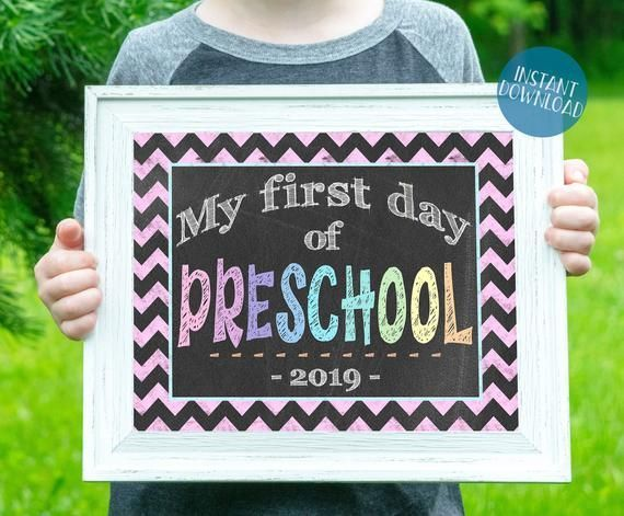 First Day of School Sign, Printable Back To School Sign, First Day of School Chalkboard Sign, Preschool Sign, Chalkboard Sign, First Day #firstdayofschoolsign First Day of School Sign, Printable Back To School Sign, First Day of School Chalkboard Sign, Presch #firstdayofschoolsign