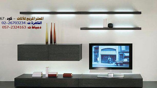 كتالوج صور مكتبات مودرن المعتز المريح للاثاث Modern Library Home Decor Modern