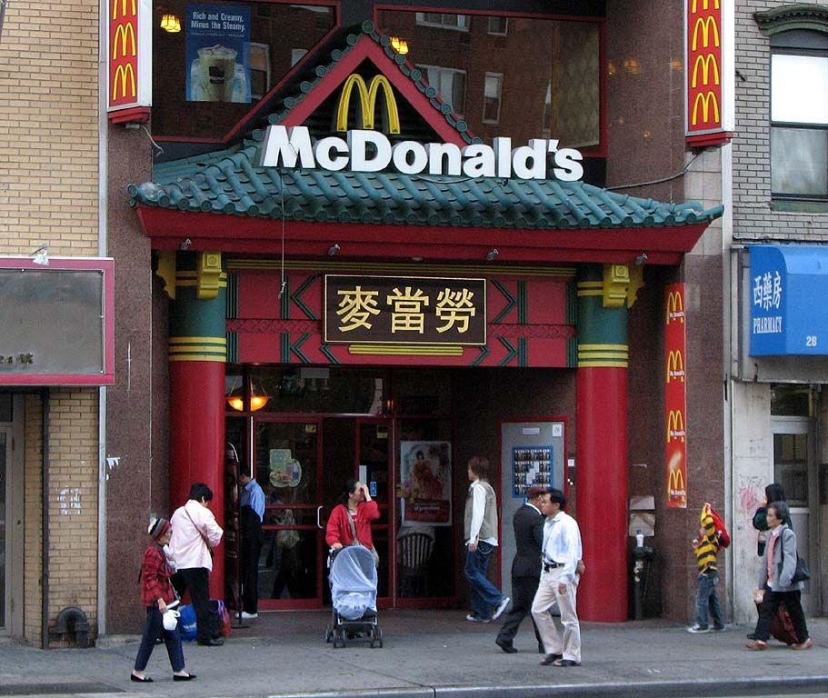 Daily Photo Stream New York Day Trip Chinatown Nyc New York Vacation