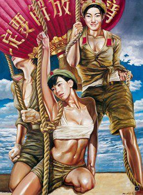 comunist beauty