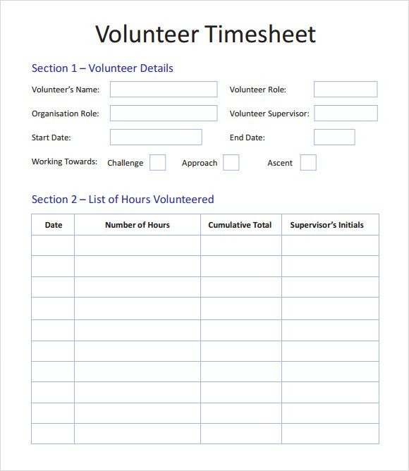 Image result for volunteer paperwork sample Girl Scouts Pinterest - volunteer timesheet template