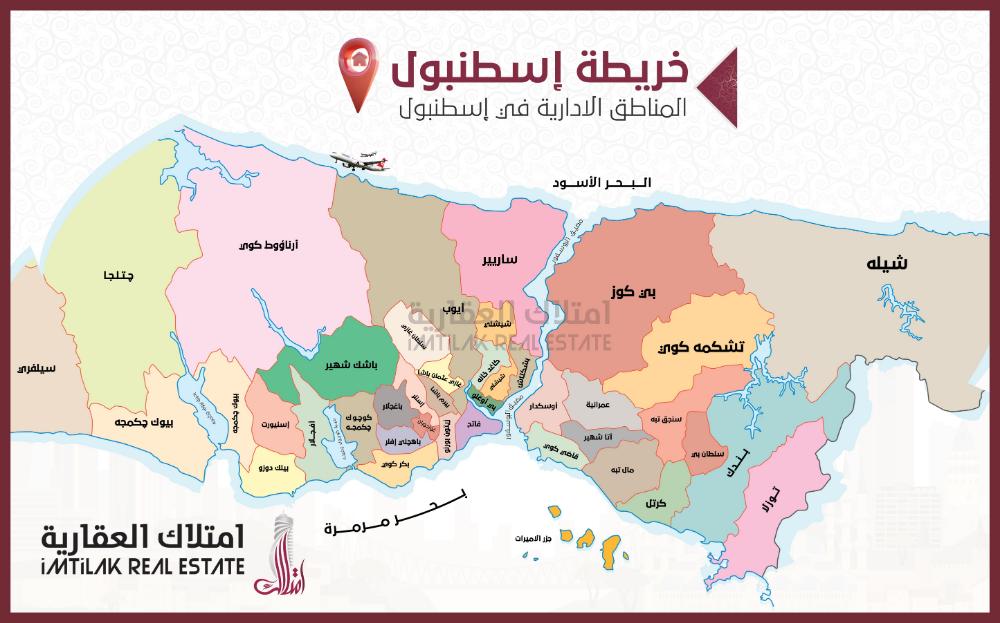 معلومات عن اسطنبول 2021 كل ما تريد أن تعرف Map Informative World Map