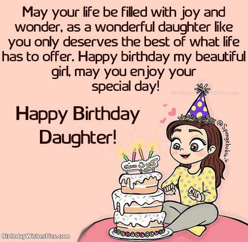 Download Happy Birthday Daughter Images Happy Birthday Wishes Song Happy Birthday Daughter Birthday Wishes Songs