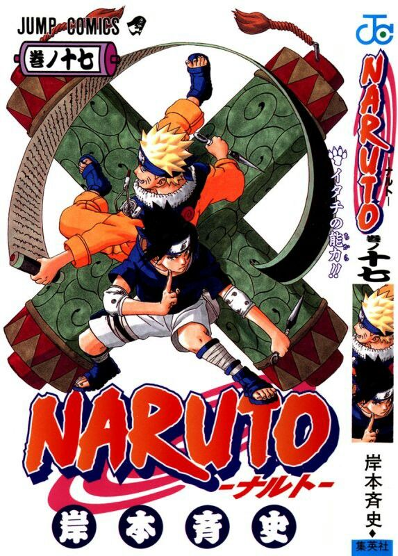 naruto shippuden art book pdf