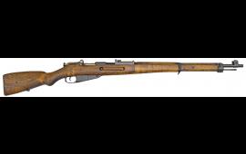 Pin On Mosin Nagant Rifles