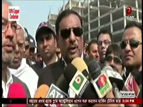 Bangla BD News Live Afternoon 17 January 2017 Bangladesh TV News Today Live
