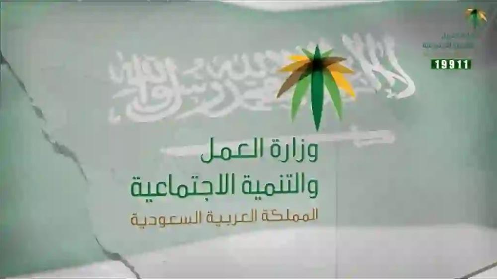 شروط نقل الكفالة بالسعودية 2020 Home Decor Decals Home Decor Decor
