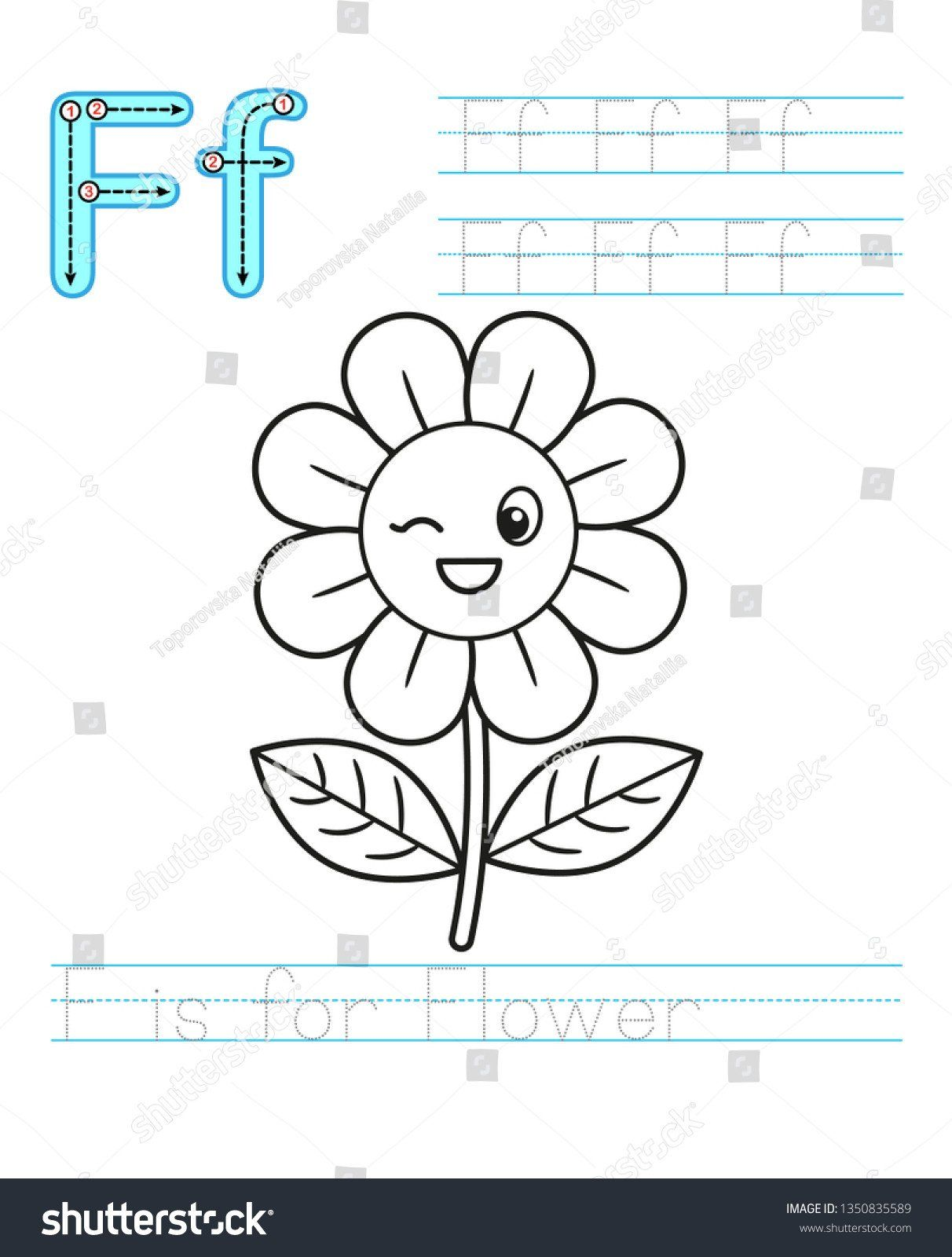 Texture Worksheet For Kindergarten Coloring Book Page
