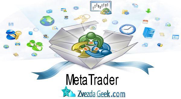 What Is Forex MetaTrader? http://zvezdageek.com/what-is-forex-metatrader/ #Forex #EarnMoney #MetaTrader