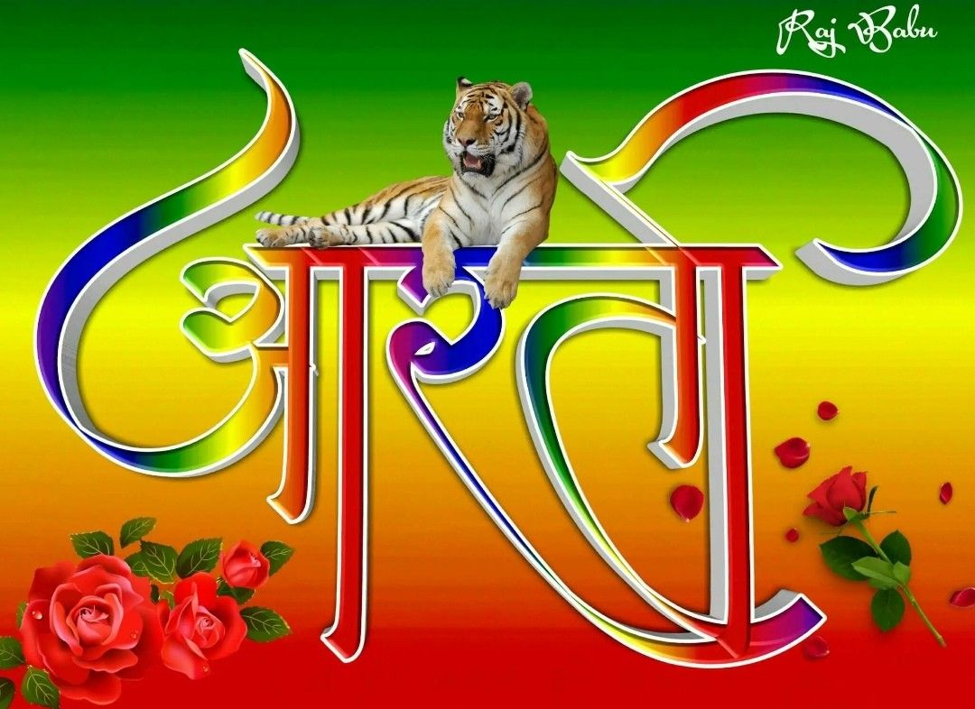 Aarti Name Art In 2020 Name Art Photo Name Art Romantic Gif