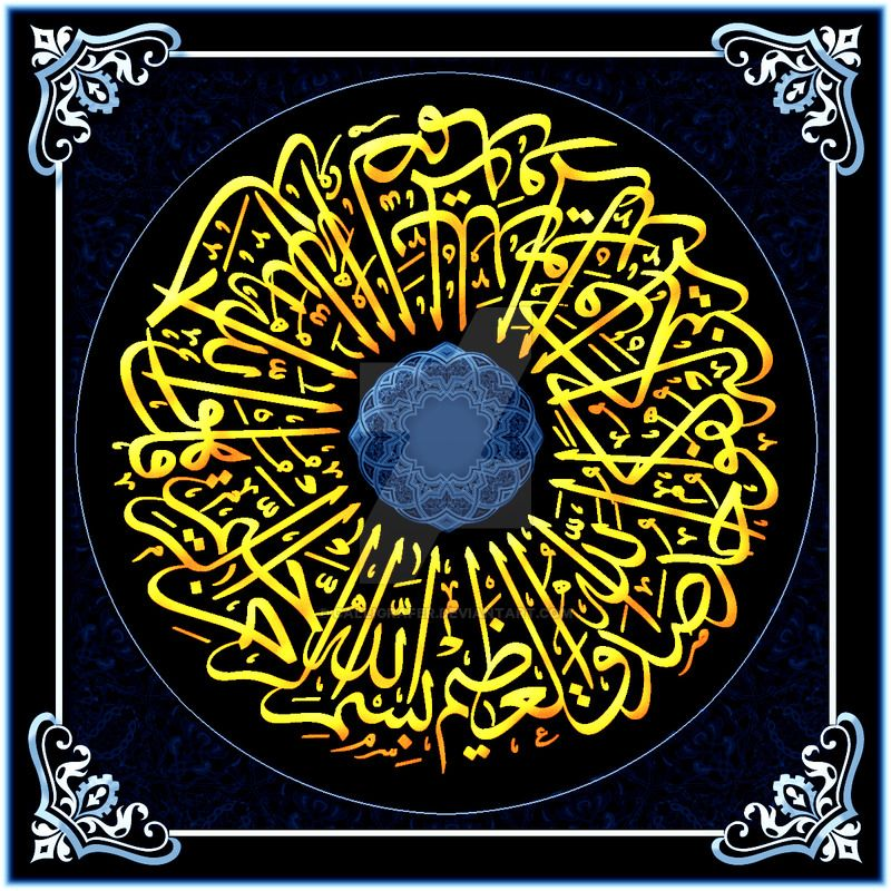 Repeated Surah in similar set of the previous collection