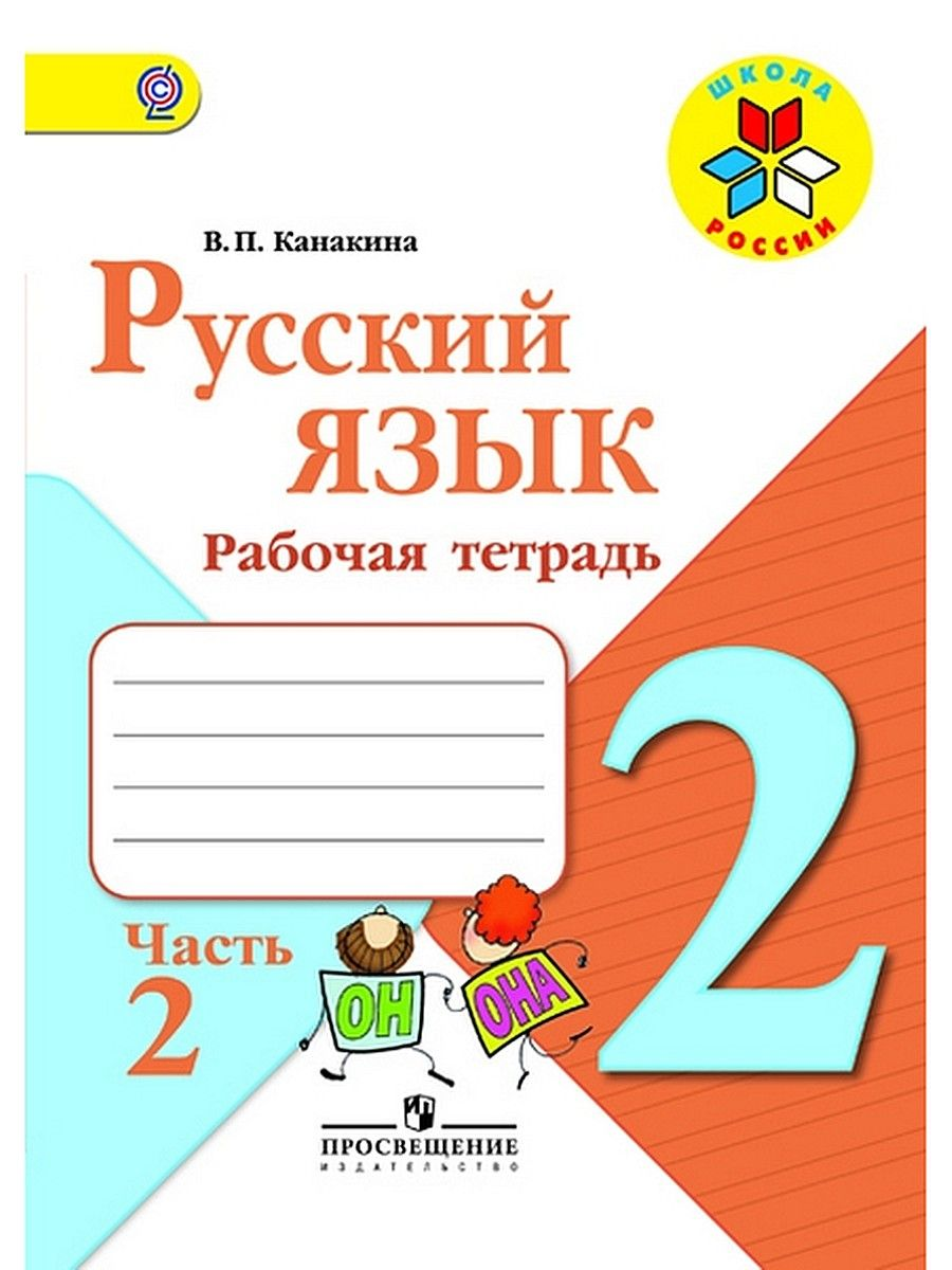 Решебник для комплексной тетради для контрольных работ а.г.стадник