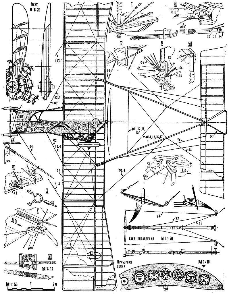 pin by gerald szesko on airplane drawings