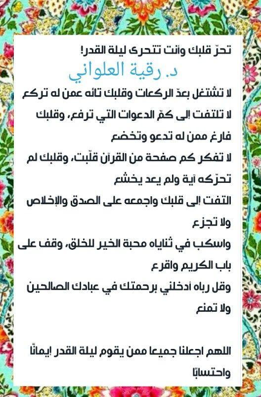 تحر قلبك Balloons Mohammed Ali