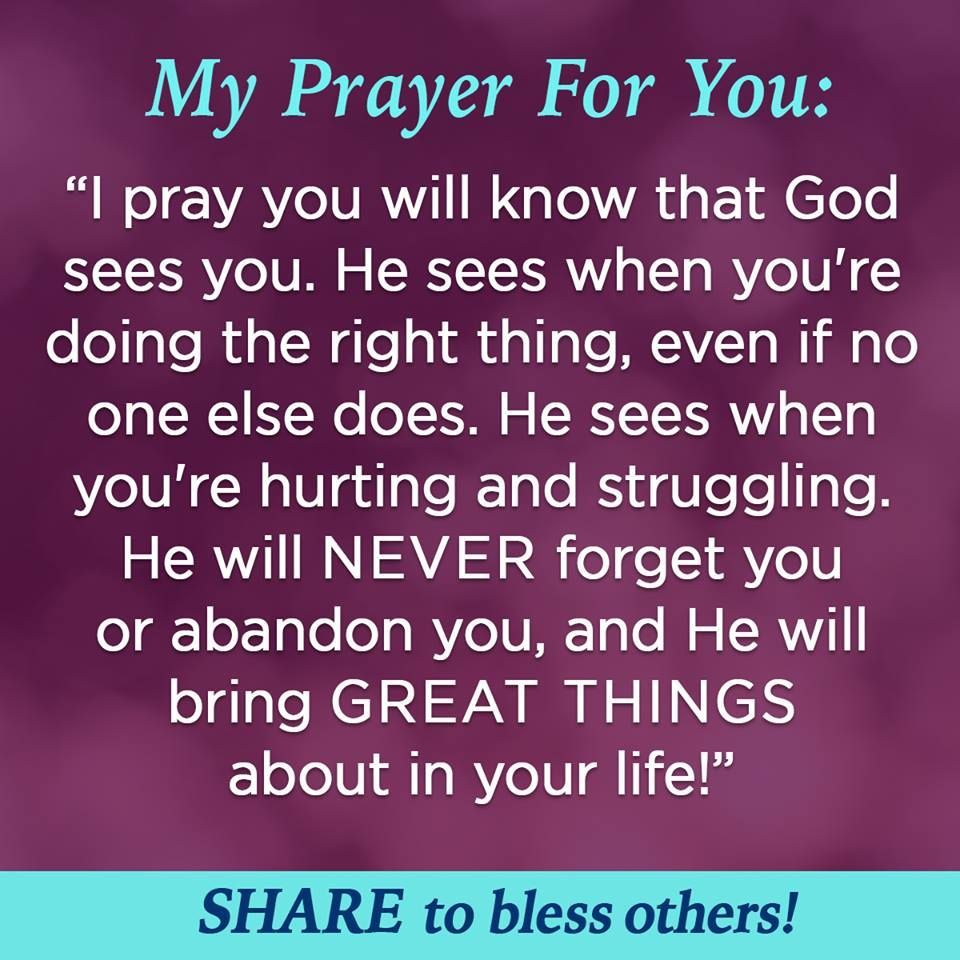 My Prayer For You Beloved Noni Beautiful Reminder Of His Unfailing