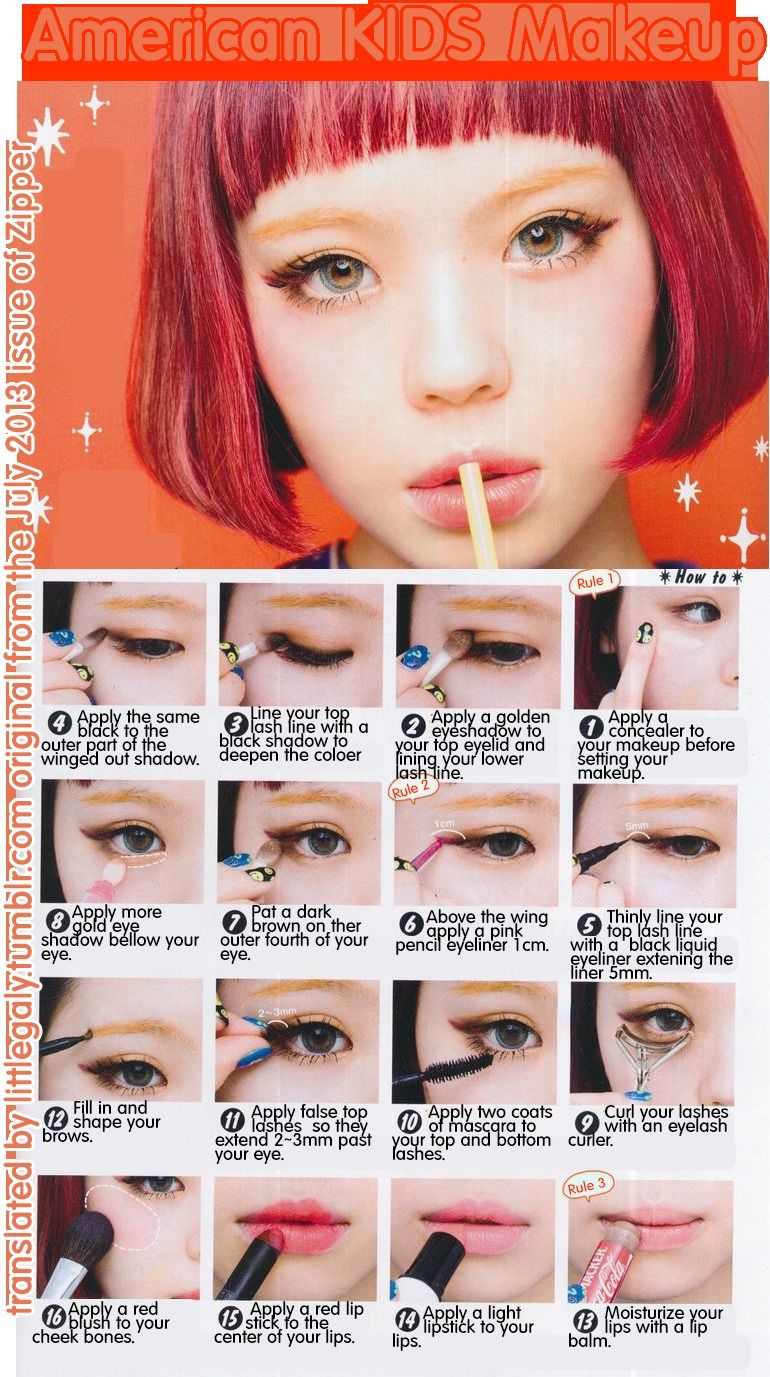 american kids makeup tutorial from the july 2013 issue of zipper