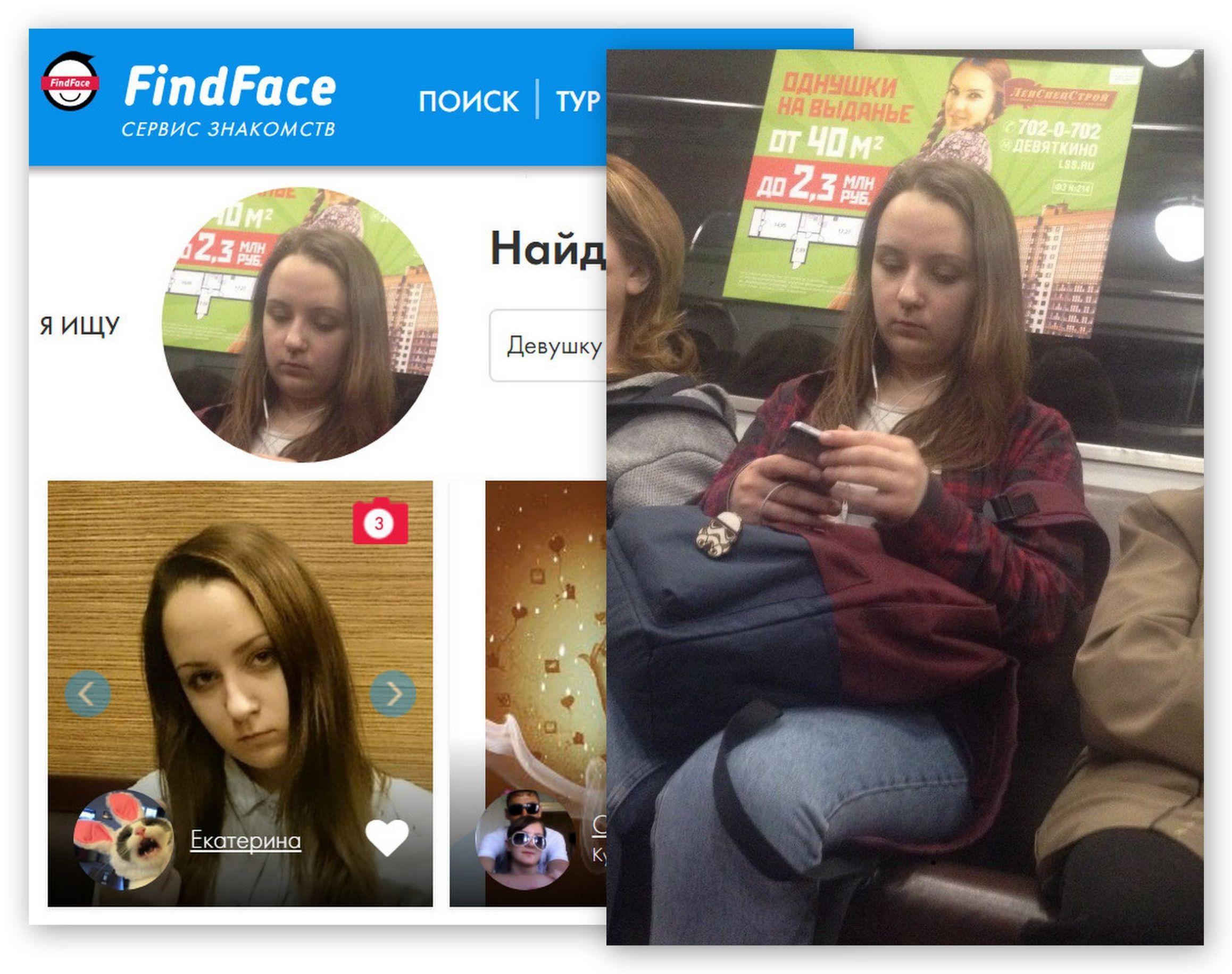 Найти девушку в россии