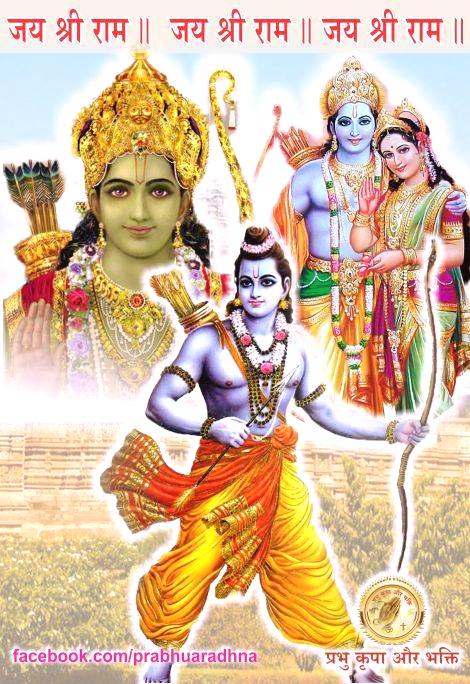 Ram God Wallpaper Maryada Purushottam Shri Ramsita Ram Songsita