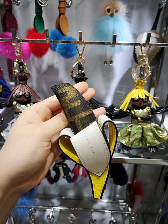 9519353f21ed Fendi-Banana-Multicolour-Leather-Jacquard-Bag Fendi Bag Charm