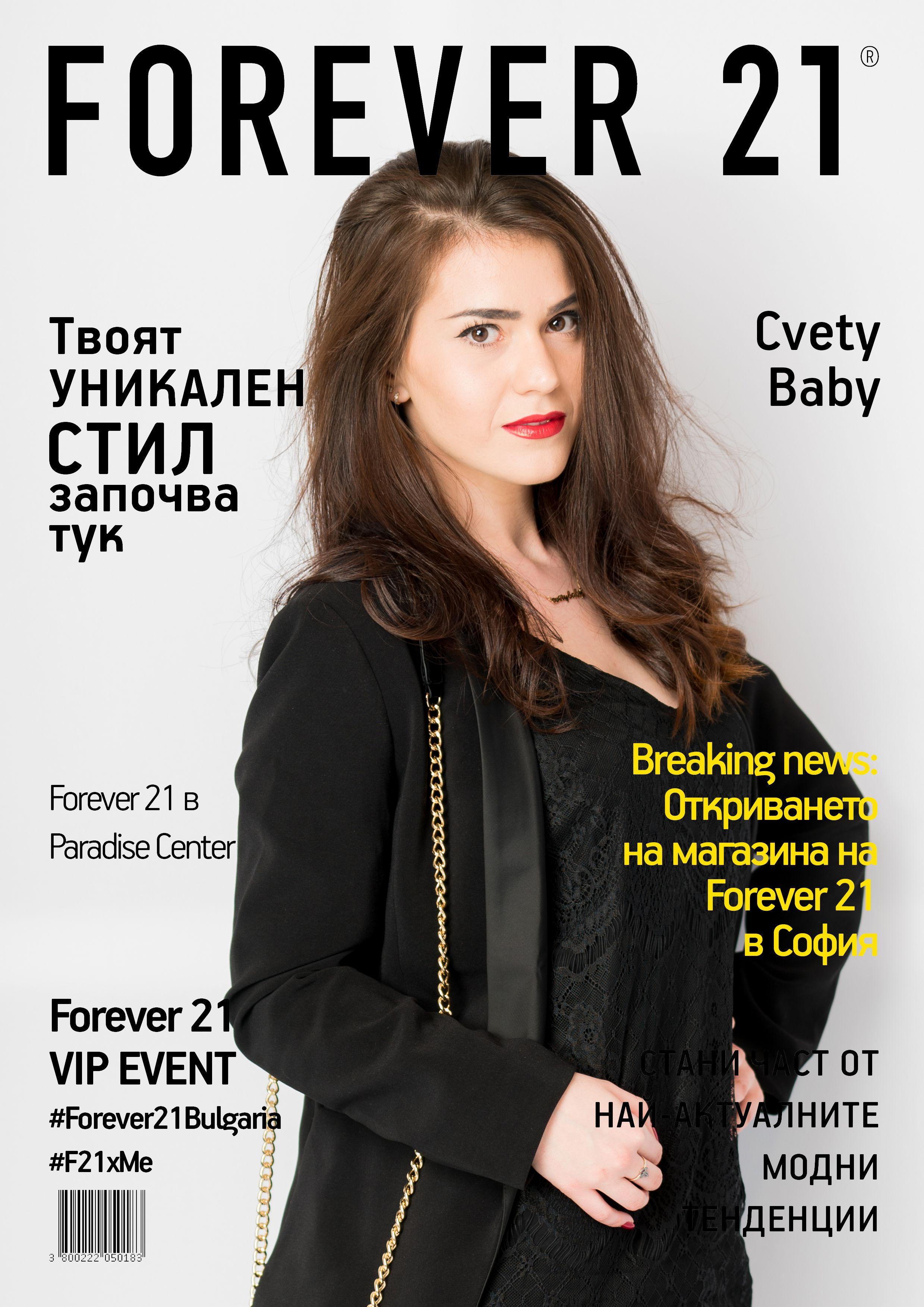Forever 21 Magazine