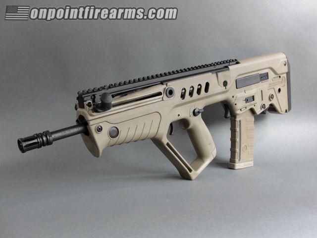 Israeli assault rifle