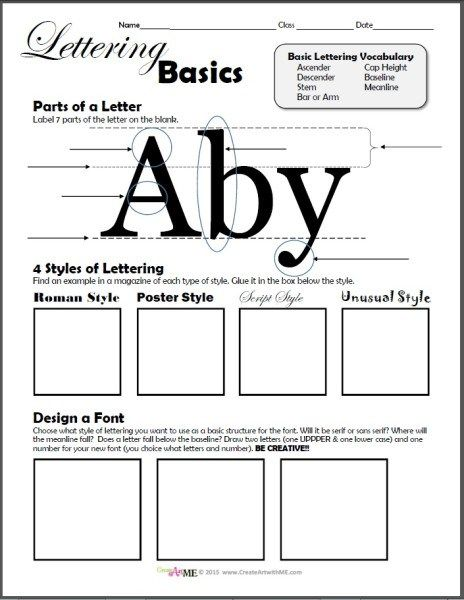 Typography Lettering Basics Lesson Plan and Worksheet Worksheets - lesson plan objectives