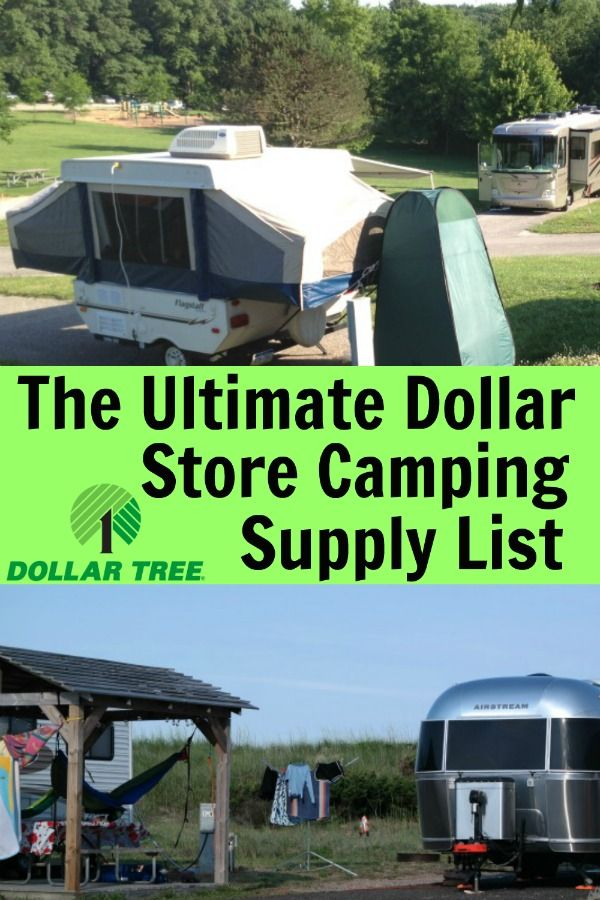 Ultimate List of Dollar Store Camping Supplies