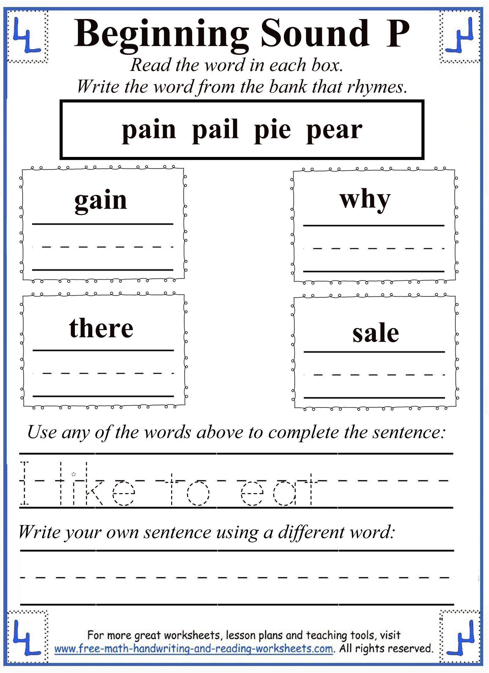 Letter P Worksheet 4 Consonant Letters Pinterest Worksheets