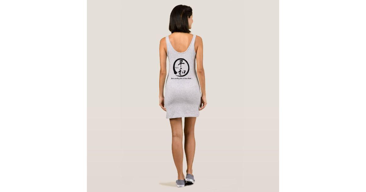 Black Zen Circle Kanji Symbol For Peace Sleeveless Dress