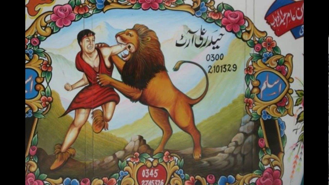 truck art pakistan | Truck Artist | Pinterest